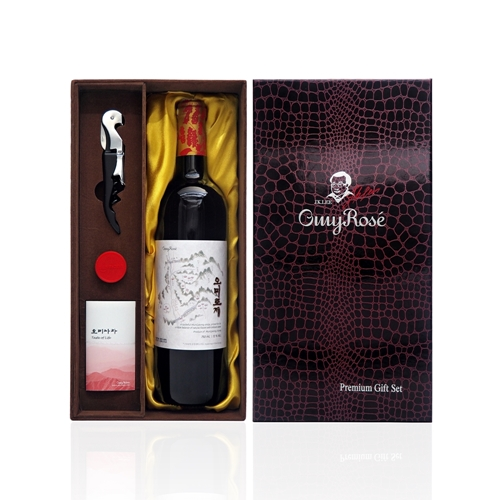 오미로제 와인선물세트