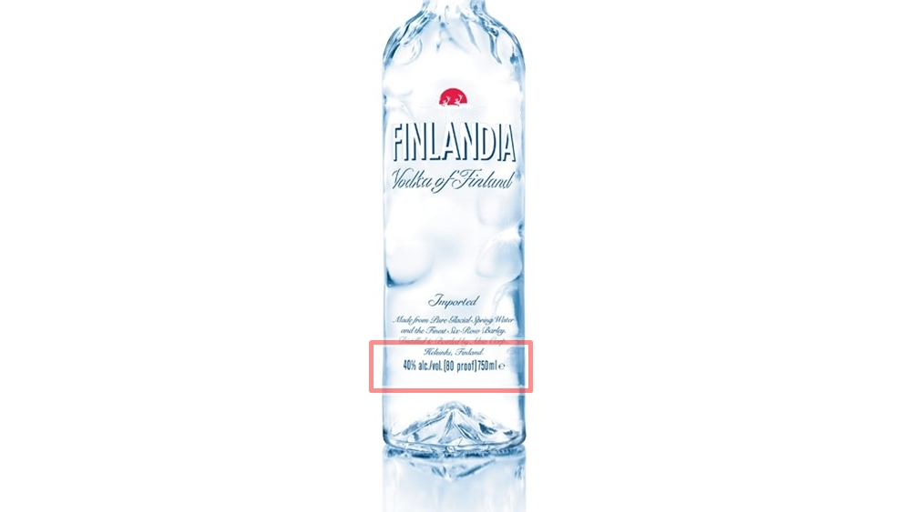 알코올표기법