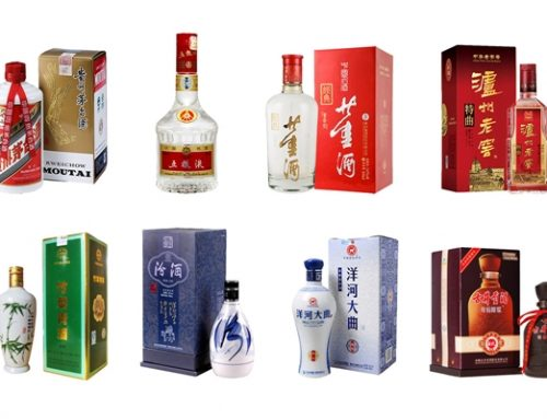 중국의 술 – 중국의 8대 명주